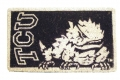 TCU Horned Frogs NCAA Welcome Mat