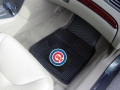 Chicago Cubs Premium All Weather 2pc Rubber Car Floor Mats